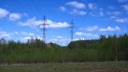 Güzelbahçe'de Elektrik Kesintisi