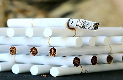 İzmir'deki Sigara Bıraktırma Poliklinik Adres ve Telefon Numaraları