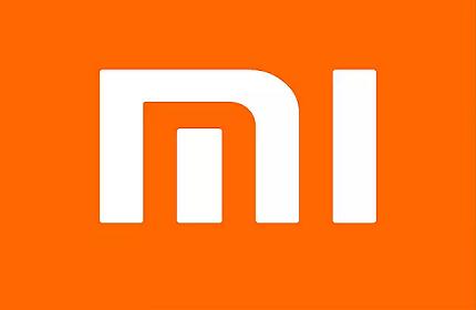 İzmir'deki Xiaomi MI Store Mağazası Adres ve Çalışma Saatleri